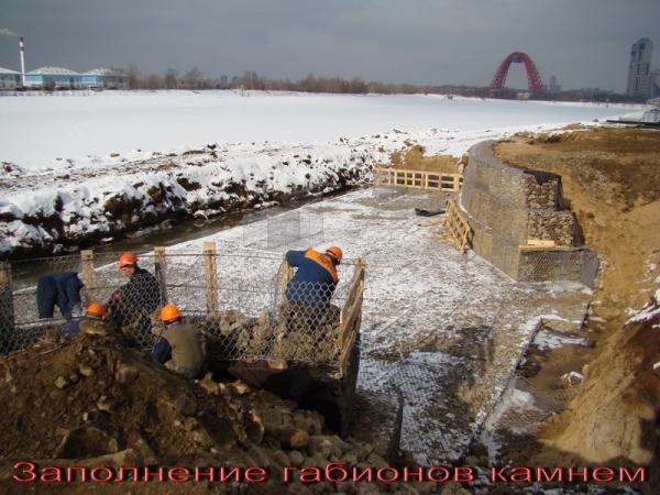 Реконструкция гребного канала в Крылатском, г.Москва
